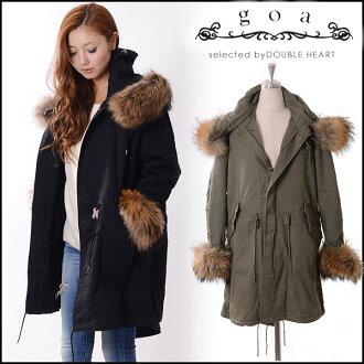 Ladies ' long-run Hit ★ boast mod NO1 panaji (panaji) スペシャルモッズ Court limited goa name. fs3gm スペシャルモッズ coat jacket (31358011)