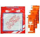 モーリアンヒートパックLセット【加熱袋L×1+発熱剤L×3)...