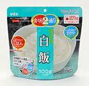 【賞味期限2025年1月】サタケ マジックライス 白飯 5年保存 1箱(20食入)【税抜9,900円以上の買い物で送料無料】