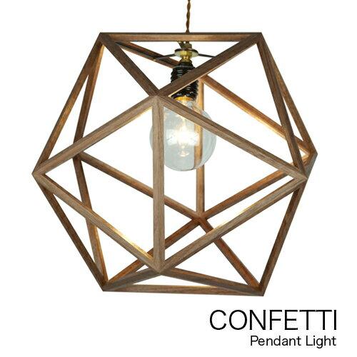 コンフェティ ペンダントライト CONFETTI Pendant Light(apz521857)【ダブルデイ/DOUBLEDAY/雑貨/照明/ライト/アンティーク/北欧/led/ダイニング】
