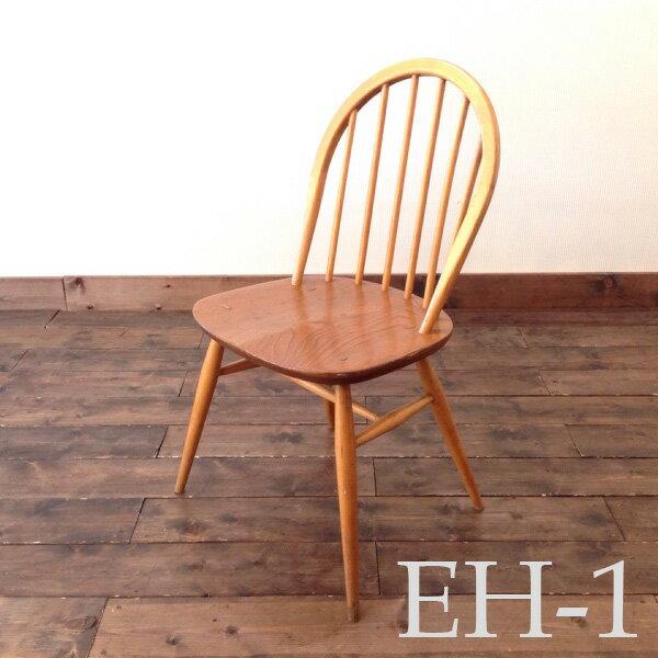 アーコール フープバック チェア(6bar)【EH-1】Ercol Hoop Back Chair(2602-027A)【ダブルデイ/DOUBLEDAY/アンティーク/ビンテージ/家具/雑貨】