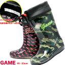 キッズ レインブーツ 長靴 名前 子供 黒 ピンク カモフラージュ 緑 グリーン ハート 1765 紐