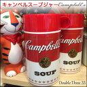 アメリカン雑貨★USA輸入 キャンベルスープ コップ付ボトル /マイボトル 水筒 Campbells