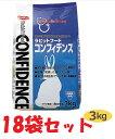 【コンフィデンス】【3kg】【×18袋セット】日本全薬工業