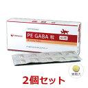 【あす楽】『PE GABA粒 60粒×2個』【犬猫】【ペティエンス】【栄養補助食品】【QIX】(QOL) GABA 粒