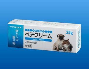 =★】【 ベテクリーム パウダー ユニチカ