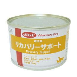 リカバリーサポート ペティエンスメディカル Veterinary