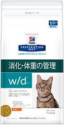 猫【w/d】【4kg袋】の商品画像