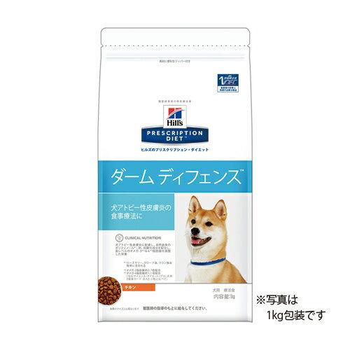 【あす楽】【ダームディフェンス】【3kg】犬【ヒルズ】の商品画像