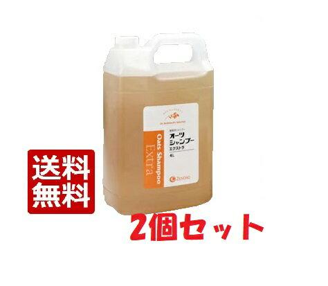 【オーツシャンプーエクストラ4L【×2個セット!】】日本全薬工業
