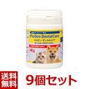 【あす楽】【プロデン デンタルケア 40g【×9個セット!】...
