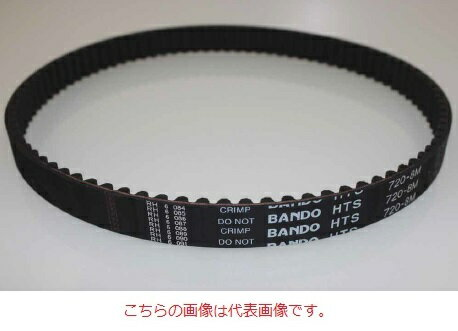 バンドー ハイトルクシンクロベルト 2450H14M85 《受注生産品》 ピッチ14mm!