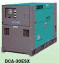 【送料無料】【代引不可】 Denyo (デンヨー) ディーゼル発電機 DCA-30ESX (△)防音型