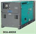 【送料無料】【代引不可】 Denyo (デンヨー) ディーゼル発電機 DCA-40ESX (△)防音型