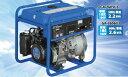 【ポイント10倍】 【代引不可】 Denyo (デンヨー) ガソリンエンジン発電機 50Hz GA-2605U3 〈パイプフレーム/スタンダード〉 【大型】