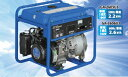 【代引不可】 Denyo (デンヨー) ガソリンエンジン発電機 60Hz GA-2606U3 〈パイプフレーム/スタンダード〉 【大型】
