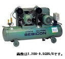 【送料無料】【代引不可】 日立 コンプレッサー 5.5OP-9.5GP5 オイルフリーベビコン 圧力開閉器式