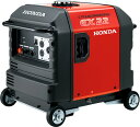 【代引不可】 ホンダ (HONDA) サイクロコンバーター搭載発電機 EX22 JNA2(スタンド仕様) (防音型・車輪なし) 《サイクロコンバーター発電機》