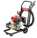 【代引不可】 ホンダ (HONDA) 高圧洗浄機 WS1010 《エンジン式高圧洗浄機》