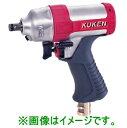 【送料無料】 空研 エアインパクトレンチ KW-7P