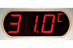 【ポイント5倍】 マザーツール (MT) デジタルLED表示大文字温度計(上限・下限設定モデル) MT-872