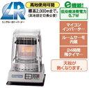 【代引不可】 【在庫限り特価】 サンポット 開放式暖房機 KLR-1210N L (klr-1210nl) 《石油ストーブ》 【大型】