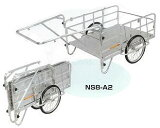 【代引不可】 昭和ブリッジ アルミ製 折りたたみ式リヤカー NS8-A2 ハンディーキャンパー