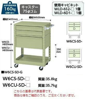 【】 山金工業 ヤマテック ワゴン W6CU-SD-G 【メーカー直送品】 「快適作業空間」をお届けします!