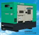 【ポイント5倍】 【代引不可】 ヤンマー (YANMAR) 超低騒音形ディーゼル発電機 AG60SH-F (AG60SH-F-60hz) オイルフェンス仕様 【メーカー直送品】