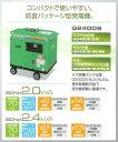 【送料無料】【代引不可】 ヤンマー (YANMAR) 標準タイプ発電機(セル・大容量燃料タンク仕様) G2400S-6LE 防音タイプ