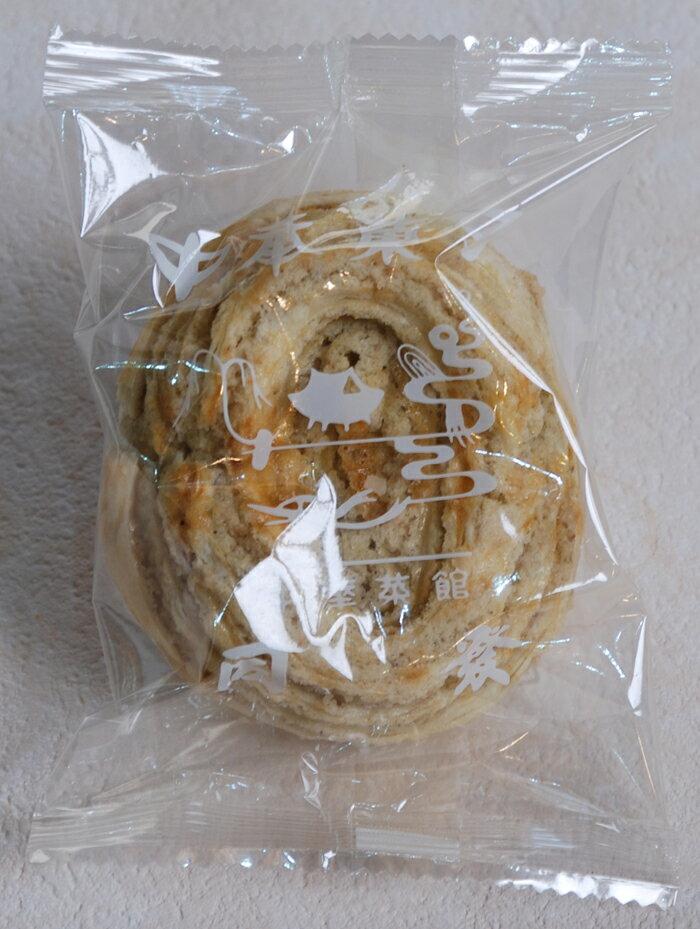 鮑 魚 酥-あわびの形のクルミクッキー-【横浜...の紹介画像2