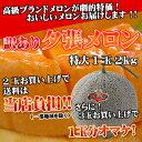 2�ʈȏ㔃���Ƒ��������I3�ʍw��v6kg���������I1�ʃI�}�P�Ōv8kg��1�ʂ̏ꍇ�A�����͕ʂƂȂ�܂��B�~�c�n�V�C�܂���!!��[�������������2kg(1��)�yharu_hkd_0401�z