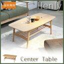 送料無料テーブル ローテーブル 北欧 モダンリビングテーブル センターテーブル カフェテーブル 木製収納 棚板 格子カフェスタイルモダンリビングテーブル