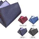 【メール便可】 ポケットチーフ 縦ストライプ シルク 日本製