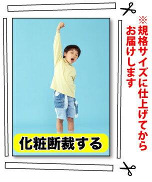 【A1】ポスター印刷2営業日目出荷【化粧断裁する】の紹介画像2