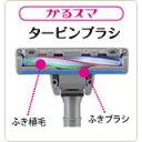 TC-FXH5J-W 掃除機 MITSUBISHI 三菱電機...