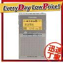 TY-SPR6-N ポケットラジオ TOSHIBA 東芝 LEDライト付き ワイドFM/AM TYSPR6N サテンゴールド