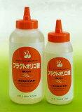 ビオネ無添加・高純度のオリゴ糖フラクトオリゴ糖 700g【あす楽対応】【RCP】