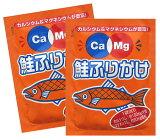 フードケアカルシウム・マグネシウムが豊富!Ca・Mg 鮭ふりかけ 2.6g×10包【RCP】