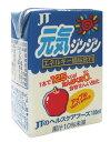 ヘルシーフード株式会社カリウム等を調整したジュース元気ジンジン(アップル)100ml【KB】