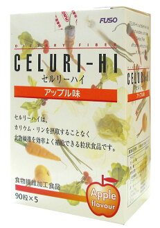 Doctor miles original efficiently replenish fiber! セルリーハイ Apple flavor 450 size (90 x 5 bags)