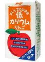 明治製菓株式会社カリウム95%カット低カリウムジュース(りんご)125ml【KB】