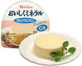ハウス食品株式会社おいしくミネラルカルシウムプリン 60g×4【RCP】