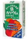 明治製菓株式会社低カリウムジュース(緑黄色野菜&フルーツ)125ml【KB】