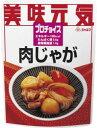 キューピー株式会社ジャネフプロチョイス美味元気肉じゃが 160g【RCP】