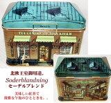 您的茶可供應Sederuburendotihausu是諾貝爾獎宴會150克[KB的][【ギフトに?】今ならレビューを書くとセーデルのリーフティパック2袋付き?セーデルブレンドティーハウス缶150g【RCP】]