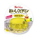 ハウス食品株式会社おいしくビタミンはちみつ&レモン 60g 12個