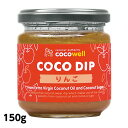 罐裝, 瓶裝 - cocowell (ココウェル) ココディップ りんご 150g