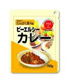 ホリカフーズたんぱく質を抑えたお惣菜ピーエルシー カレー 160g【RCP】