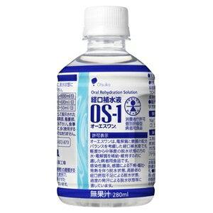 株式会社大塚製薬工場やさしく、すばやく水分と電解質を補給。OS-1 オーエスワン 280ml【RCP】